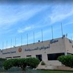 مجمع أحواض السباحة - السالمية، الكويت