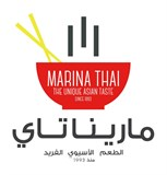 Marina Thai Restaurant - Kuwait