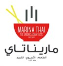 مطعم مارينا تاي - فرع الفحيحيل (سوق الكوت) - الكويت