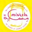 مطعم مسكة فرع الوصل دبي