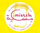 Miskeh Restaurant - Al Wasl Branch - Dubai, UAE