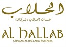 Al Hallab - Downtown Dubai (Dubai Mall) Branch - UAE