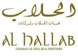 Al Hallab - UAE