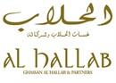 الحلاب - فرع وسط المدينة (باب البحر) - دبي، الإمارات