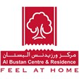 Al Bustan Centre & Residence, Dubai - UAE