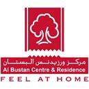 Al Bustan Centre & Residence - Dubai, UAE