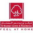 مركز ورزيدنس البستان، دبي - الإمارات