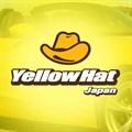 Yellow Hat Japan - Nadd Al Hamar Branch - Dubai, UAE