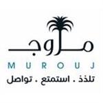 مجمع مروج - الكويت