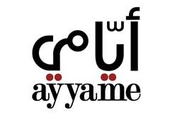 Ayyame Restaurant & Cafe - Kuwait