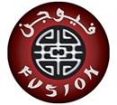 Fusion Restaurant - Kuwait