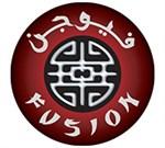 مطعم فيوجن - الكويت