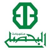 حلويات البحصلي - الكويت