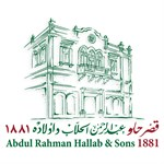 Abdul Rahman Hallab & Sons 1881 - Kuwait
