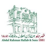 قصر حلو عبدالرحمن الحلاب وأولاده 1881 - الكويت