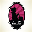 Mr. Baker - Andalus (Co-op) Branch - Kuwait