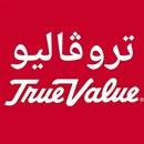 تروفاليو - فرع الري - الكويت