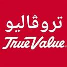 تروفاليو - فرع العقيلة (مول 89) - الكويت