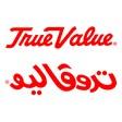 تروفاليو - الكويت