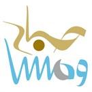 Sabah Wu Masa restaurant -  (360 Mall) Branch - Kuwait