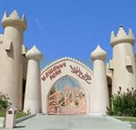 Hawally Park - Kuwait