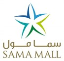 Sama Mall - Kuwait