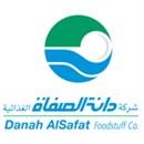 شركة دانة الصفاة الغذائية - الكويت
