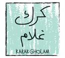 Karak Gholam Restaurant - Hawalli (Al-Muhallab Mall) Branch - Kuwait