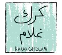 Karak Gholam Restaurant - Kuwait