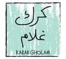 مطعم كرك غلام - فرع صبحان (مجمع مروج) - الكويت