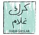 مطعم كرك غلام - فرع الشويخ (دار الأوبرا) - الكويت