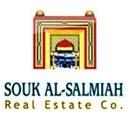 Souk Salmiya - Kuwait