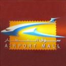 Airport Mall - Kuwait