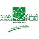 Mais AlSham Restaurant - Salmiya Branch - Kuwait