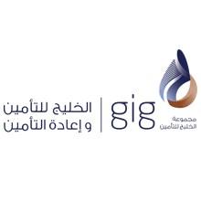 شركة الخليج للتأمين وإعادة التأمين - الكويت