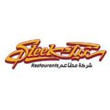 Steek Restaurant - Kuwait