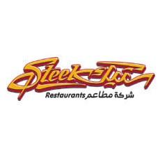شركه مطاعم ستيك - الكويت
