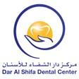 مركز دار الشفاء للأسنان