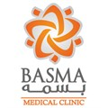 Basma Medical Clinic
