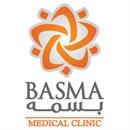 مستوصف بسمة ميديكال كلينيك - المنقف، الكويت