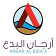 ARGAN Al-Bida`a Complex - Kuwait