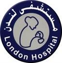 مستشفى لندن - الكويت