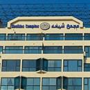 Shaikha Complex - Salmiya, Kuwait