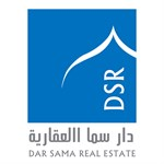 Dar Sama Real Estate Company - Kuwait