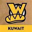 مطعم ويتش وتش - فرع حولي (المهلب مول) - الكويت