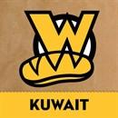 مطعم ويتش وتش - فرع السالمية (بوليفارد) - الكويت