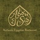 Abou El Sid Restaurant - Kuwait