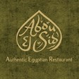 Abou El Sid Restaurant