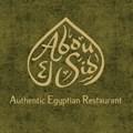 Abou El Sid