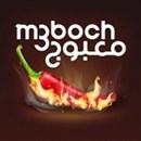 M3boch Restaurant - Sharq Branch - Kuwait